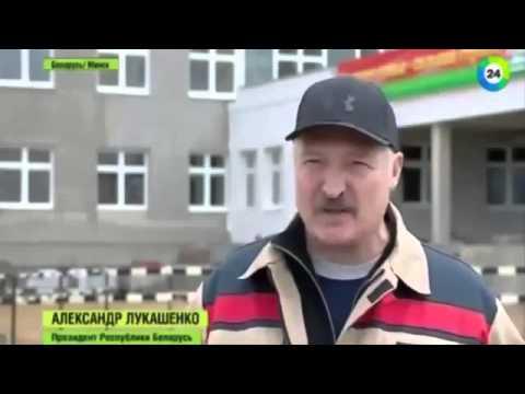 Лукашенко в Минске Новости России Украины Мировые Новости Сегодня ДНР ЛНР 1 360p