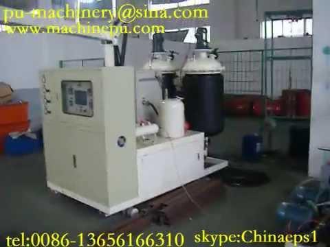 china pu stress ball low pressure pu foaming machine