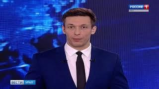 Смотреть видео Россия 1 10 09 19 17 00 ДТП онлайн