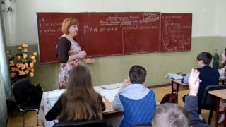Відкритий урок з математики. Вчитель Мухіна Н.В.