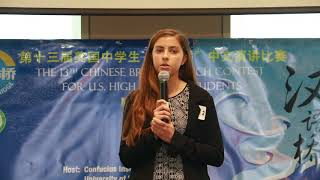 The 13th Chinese Bridge Speech Contest for High School Students-Advanced Group-Zoella Barros-O'Haren