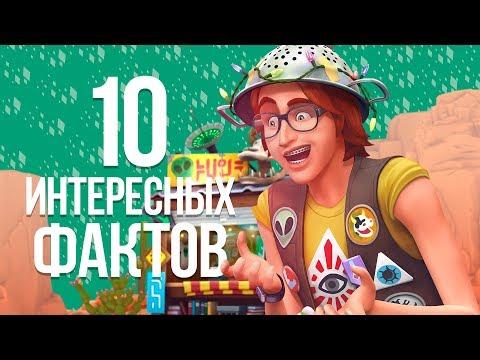 THE SIMS 4 СТРЕЙНЖЕРВИЛЬ - 10 ФАКТОВ thumbnail