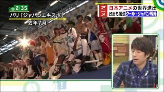 東京国際アニメフェア2013 thumbnail