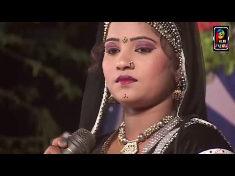 || RANI RANGILI || 2017 SONG FULL COMEDY|| RAJA CHELA, RANI RANGILI ||HD VEDIO