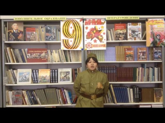 Изображение предпросмотра прочтения – МариэттаСырыщева читает произведение «Стихотворение о почтальонке» Т.Черновской