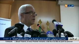 هذا ما قاله وزير الإتصال حميد قرين عن قضية ربراب
