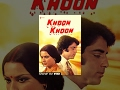 Khoon Khoon | Now Available in HD