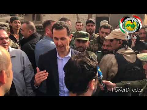 Syrian President Bashar al-Assad visits soldiers on the frontlines of Eastern Ghouta today