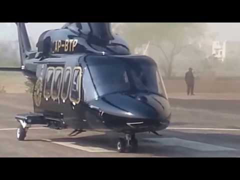 Malik Raiz Personal Helicopter, Helicopter landing in Bahria Town Lahore   BAHRIA TOWN PAKISTAN