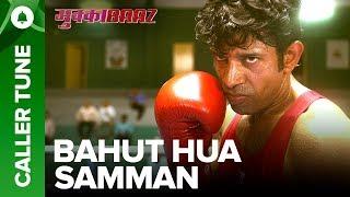 Set Bahut Hua Samman as Your Caller Tune | Mukkabaaz | Vineet  Zoya | Anurag Kashyap
