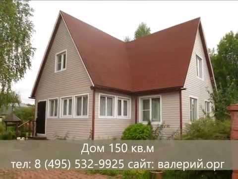 Продажа дачи + участка в Шеломово (Киевское шоссе)