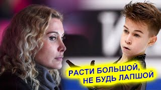 Команда Тутберидзе поздравила Даниила Самсонова с 16 летием