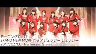 Morning Musume'17 -
