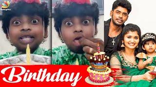 Sandy Master Lockdown Birthday Celebration | Lala, Bigg Boss, Vijay TV | Latest Tamil News
