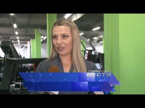 Открытие фитнес-клуба X-Fit