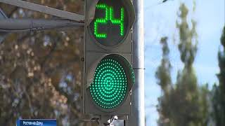 Со старых опор на новые: 174 светофора установят в центре донской столицы