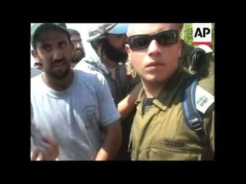 Israeli Police And Settlers Crying In Largest Gaza Settlement