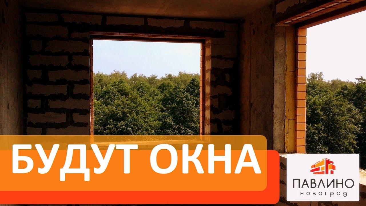 Посмотрите в свои будущие окна! Виды из окон ЖК Новоград Павлино .