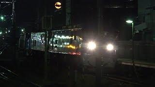 [ダブルEF210]山陽本線 下り5085レ貨物列車 北長瀬駅通過