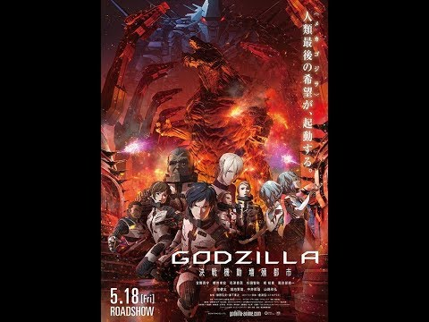 Godzilla Anime  ~ The Second Poster Revealed