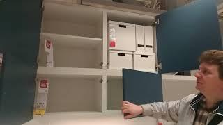 #IKEA #IrishkaT Гостиная БЕСТО ИКЕА ч.1