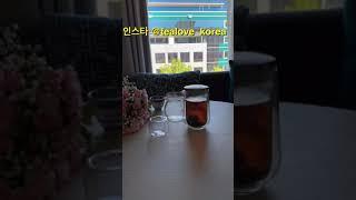 [tea_vlog] 티…