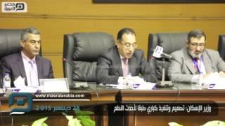 بالفيديو| وزير الإسكان: تصميم وتنفيذ كباري طبقًا لأحدث النظم