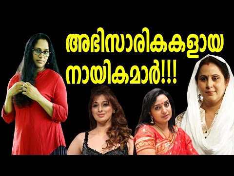 Malayalam film Gossip   Heroines who're acted as Challenging characters   Malayalam cinema thumbnail
