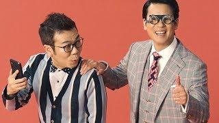 チャンネル登録:https://goo.gl/U4Waal 唐沢寿明とマギーが「ラストコ...