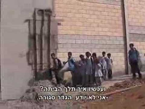 Video: Separation Wall Cuts off Children from School