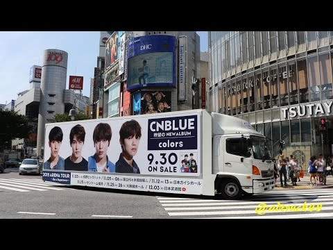"Ad truck of ""CNBLUE"" Album -colors- in Shibuya  #CNBLUE_Supernova"