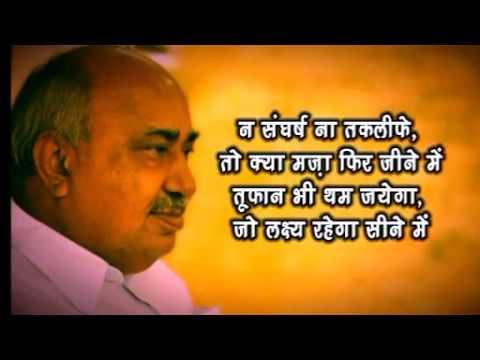 Ishwardas rohani - Ashok rohani Development in cantt vidhansabha jabalpur
