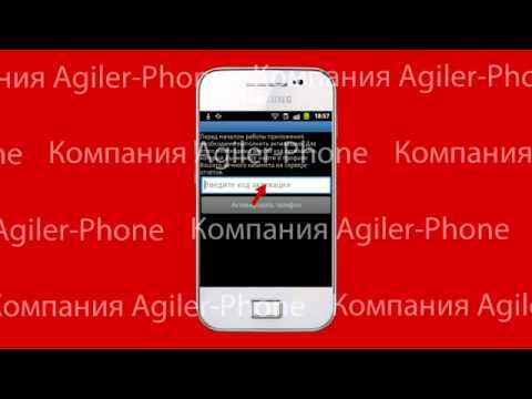 Программу Для Прослушки Сотового Телефона