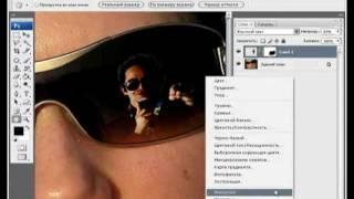 Уроки фотошоп. Отражение в очках.