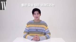 INDO SUBS Eunwoo - Wawancara Majalah W