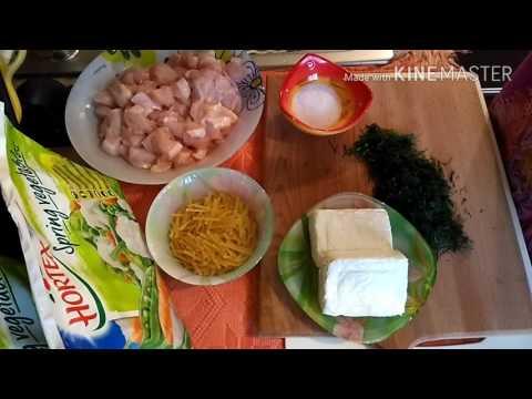 Суп пюре овощной с плавленным