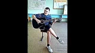 под гитару- песня на стихи С Есенина