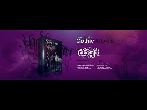 Gothic Calligraffiti Tutorial [Русские Субтитры] - Part 3