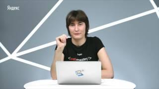 видео SEO – поисковая оптимизация
