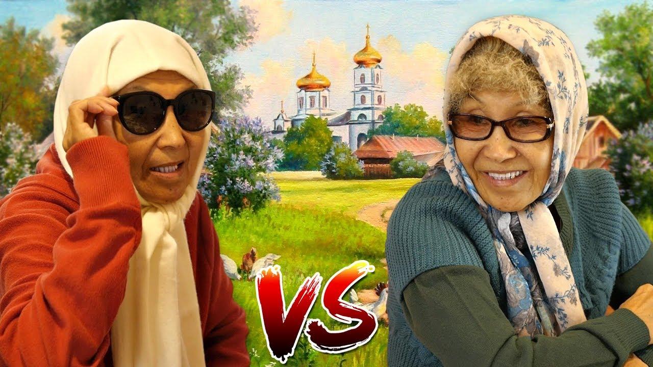 Следующее видео с русскими бабками
