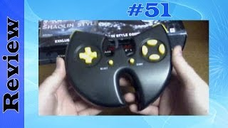 Wu-Tang: Shaolin Style Limited Edition Controller (PlayStation)