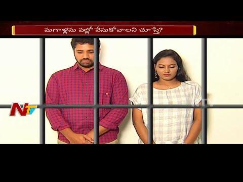 అందాన్ని ఆయుధంగా చేసుకొని పోలీసులనే ట్రాప్ చేసిన ఖిలాడీ లేడీ || Aparadhi Full Video || NTV