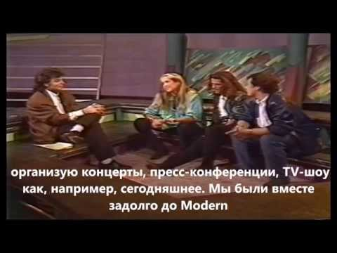 Thomas Anders & Nora. The Interview. South Africa, 1988. (RUS SUB)