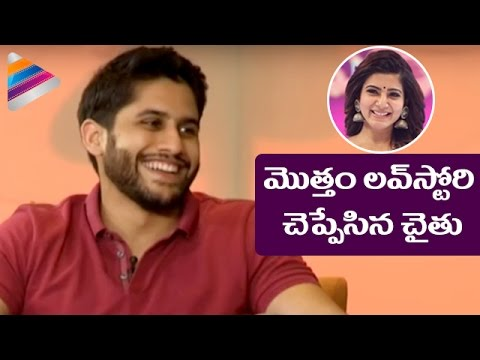 Samantha and Naga Chaitanya COMPLETE LOVE STORY | Premam Latest Telugu Movie Interview | #Premam