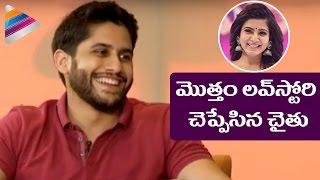 Samantha and Naga Chaitanya COMPLETE LOVE STORY   Premam Latest Telugu Movie Interview   #Premam