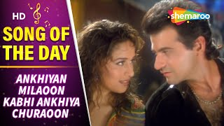 Video Akhiyaan Milaoon Kabhi - Raja Songs - Madhuri Dixit - Sanjay Kapoor - Udit Narayan - Alka Yagnik download MP3, 3GP, MP4, WEBM, AVI, FLV September 2018