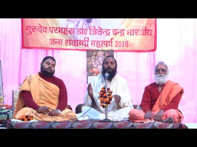 guru tattva by acharya mithilesh nandini sharan