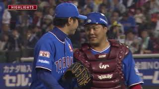2019年5月9日 東北楽天対福岡ソフトバンク 試合ダイジェスト