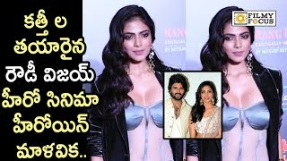 Vijay Devarakonda Hero Movie Actress Malavika Mohanan Stunning Look