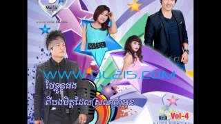 som srolanh oun tae mnak aeng by kito ( diamond music 4 )